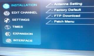 وبالصور لتحديث لجهاز Starcom 1000