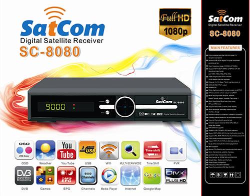جديد ستار sc-8080 الموقع الرسمي SATCOM-SC-8080.jpg